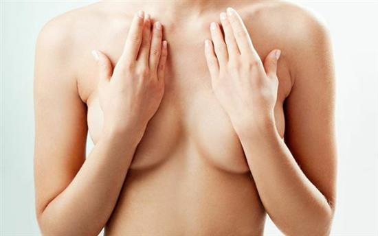 breast surgery at holly house hospital